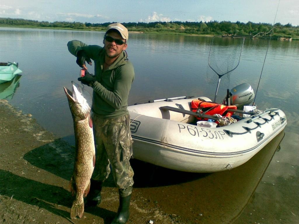 рыбалка на лозьве форум